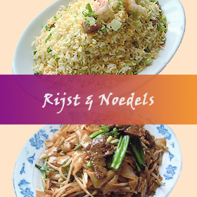 menu_main_Rice&Noodles_NLS