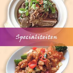 menu_main_SiuChoi_NLS